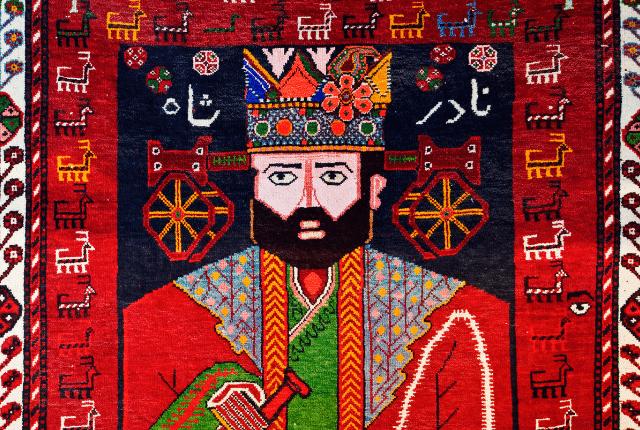שטיחים פרסיים